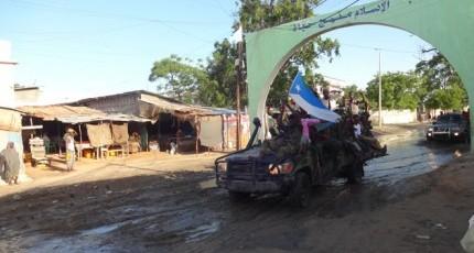 Fah Faahin: Qaraxii ka dhacay Xarunta Hay'adaha SRCS & ICRC ee Kismaayo